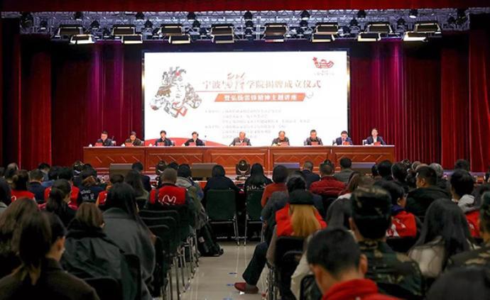 """雷锋诞辰79周年之际,全国第三所""""雷锋学院""""在宁波设立"""
