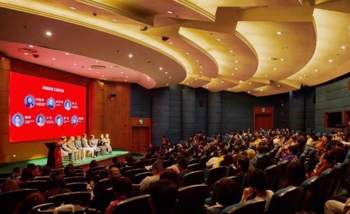宋庆龄基金会家庭教育专项基金会发布2020公益计划