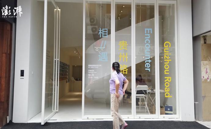 SUSAS联合展|相遇贵州路:关于建筑更新与文化再生
