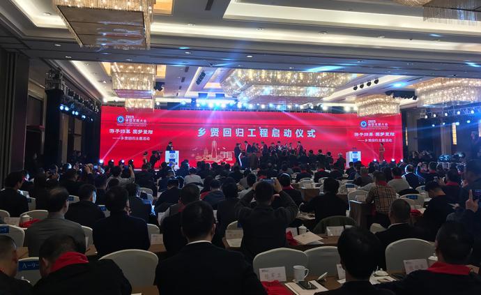 """凝聚""""乡贤朋友圈"""",浙江诸暨发展大会现场签约65.2亿"""