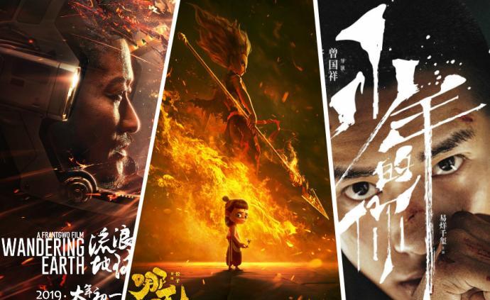 2019丨這些電影見證了中國電影的大事件