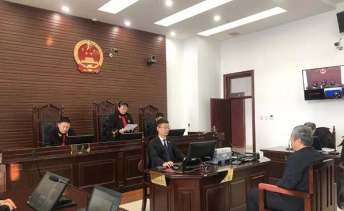 神華寧夏煤業集團黨委原副書記甄久春受賄逾千萬,獲刑13年