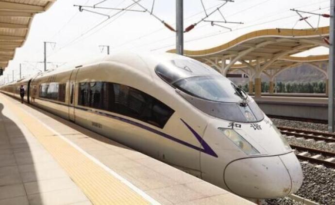寧夏首條高鐵銀中高鐵開始售票,第一班12月30日上午發車