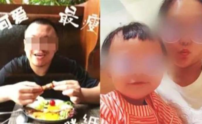 普吉殺妻騙保案今日宣判,受害人家屬帶女兒照片赴泰見證判決