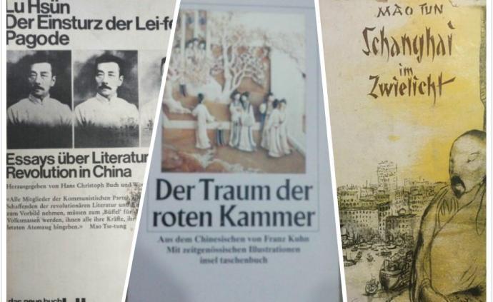 中國現代文學在德語世界:文學中國與真實中國