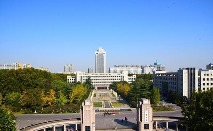 山東大學:審議撤銷學術不端人員學位,暫停相關導師招生