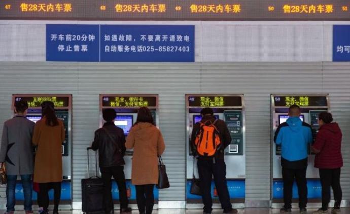鐵路春運售票第16日售出1500萬張,候補兌現率近78%
