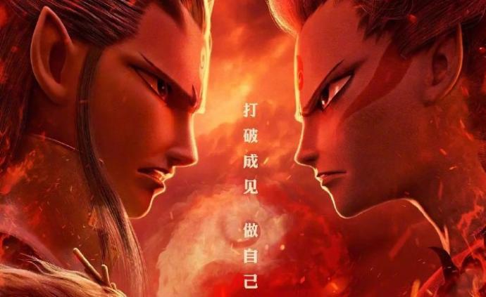 哪吒票房補錄后破50億,位列中國影史票房榜第二位