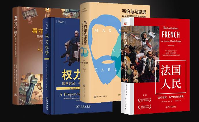 12月人文社科聯合書單| 中國文學中的孤獨感