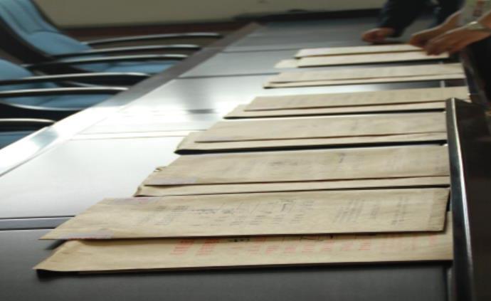 最高檢發布刑事訴訟規則:辯護人復制案卷材料不收取費用
