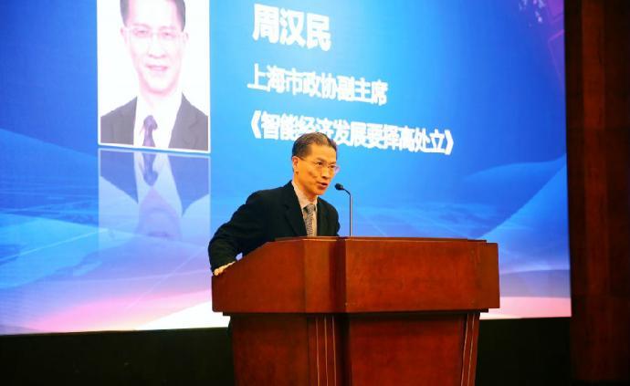 智库动态 2020年中国经济关键词:智能经济