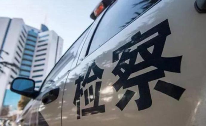 雙峰縣農業局原副局長騙取公私財物四百余萬,涉詐騙等罪被訴