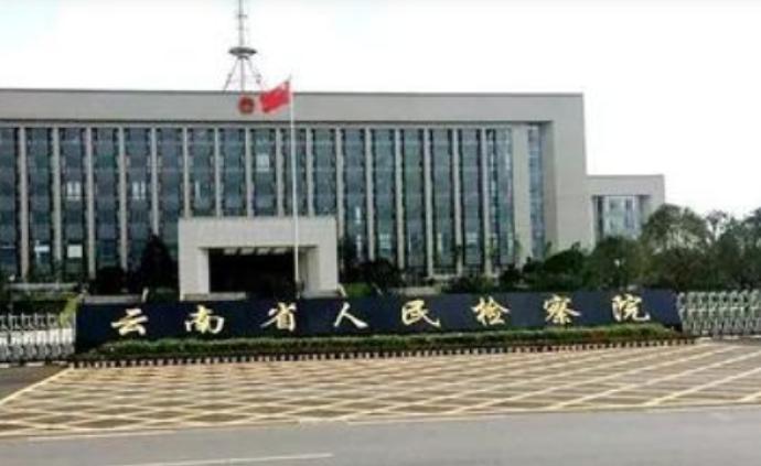 """云南檢方通報""""麗江反殺案"""":對唐雪作出不起訴決定"""