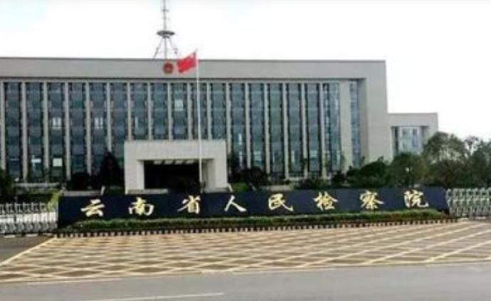 法制日報刊文分析麗江反殺案:為何不是防衛過當?