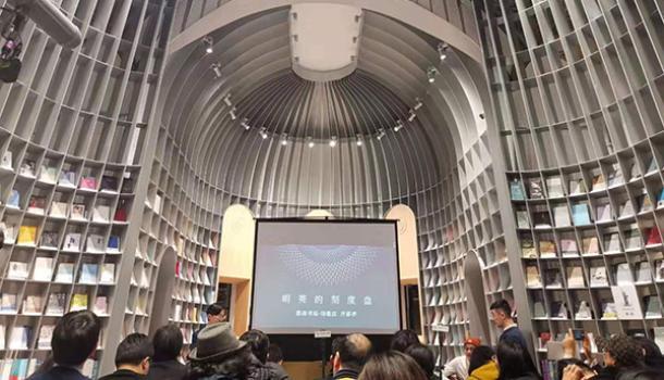 上海為什么需要更多實體書店