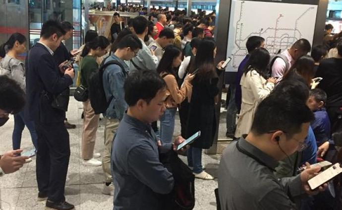 深圳地鐵4號線突發故障停運,網友:最后一天上班遲到了