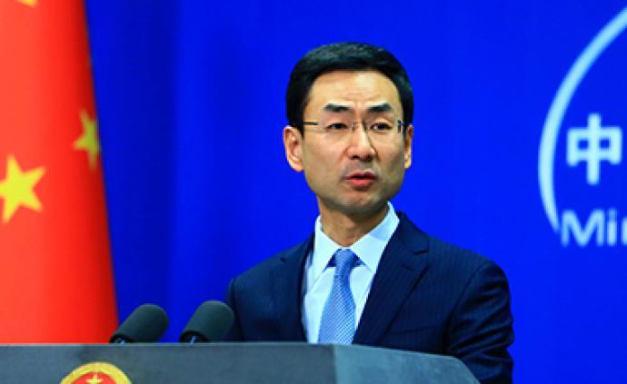 外交部提醒:海外中國公民不要在軍事禁區或敏感區域逗留拍照