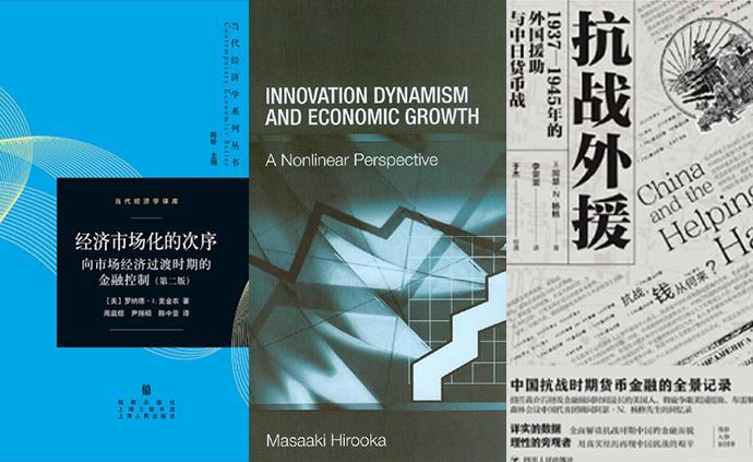 經濟學人書架|20本知識密集型的經濟學著作