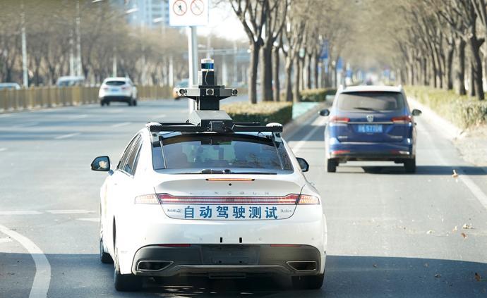赛迪智库丨中美自动驾驶道路异同及启示