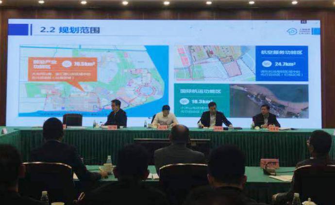 13家知名民營企業走進臨港新片區,共商民營企業在滬發展