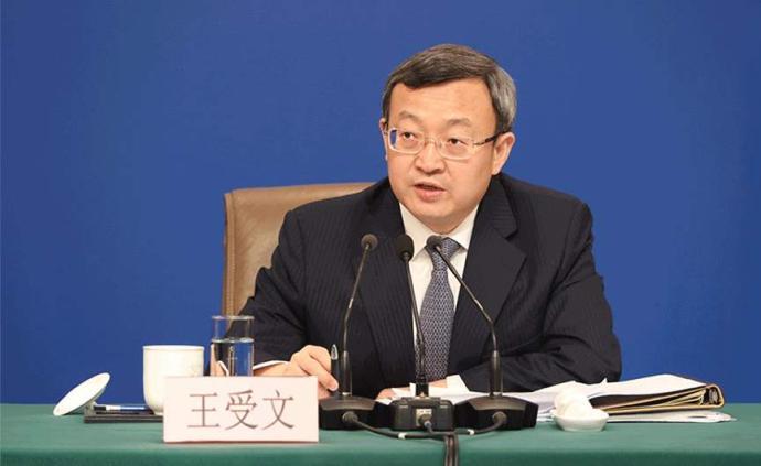 商務部副部長王受文:將進一步縮減外商投資負面清單