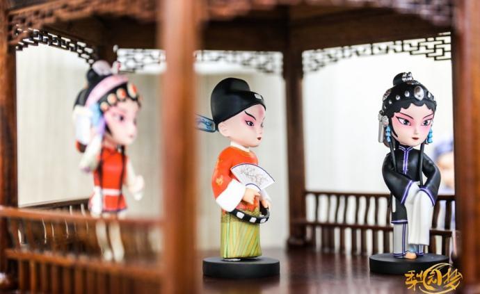 梨園夢戲曲文化體驗中心開臺,可供百位小朋友上京劇課程