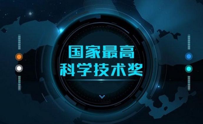 """實至名歸!中國科技屆的""""年度紅毯""""來了"""