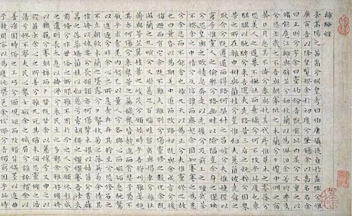 一周觀展|東京觀文徵明特展,廣州讀倫勃朗到莫奈