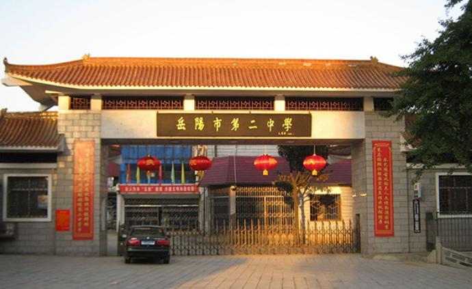 岳陽二中教學樓擴建觸及岳陽文廟控制帶,國家文物局暫不同意