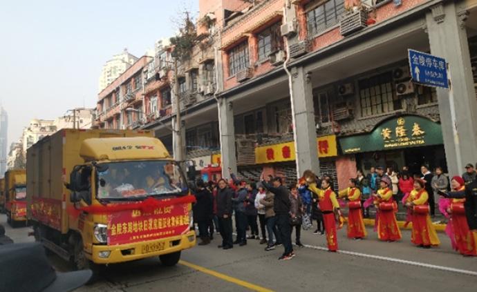 金陵東路沿線街坊集體搬場,海派金陵路有望成為上海新地標