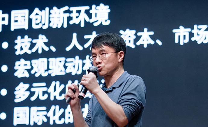 陆奇:中国经济多元化带来特殊机会,美国长不出美团、拼多多