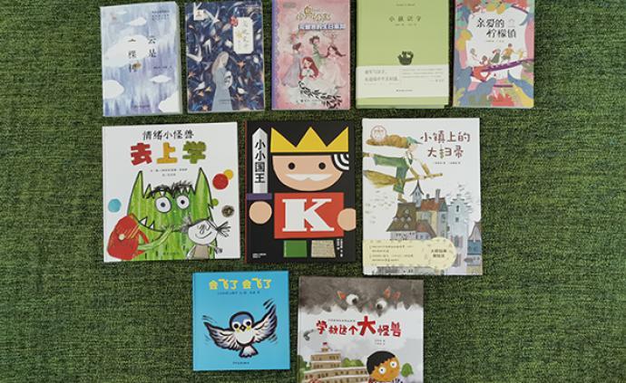 """""""新青藤""""寒假童书榜:文学导向紧跟成长步伐"""