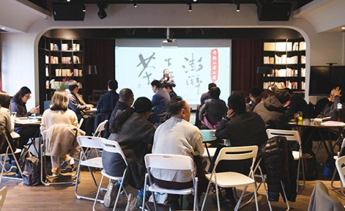 澎湃下午茶|開題2020:上海研究和智庫發展的六個關鍵詞