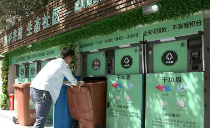 上海兩會快評丨為每一位垃圾分類參與者點贊