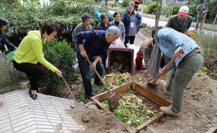 垃圾再生|社区花园生态堆肥操作指南