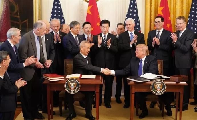 如何看待中美签署第一阶段经贸协议?