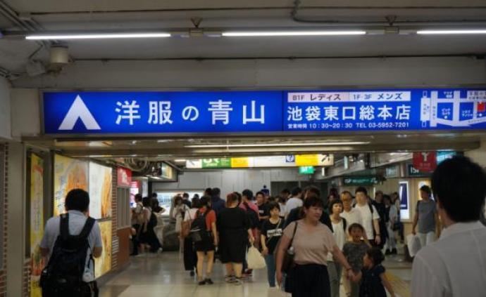 中国人在日本④|池袋华人家庭的教育模式