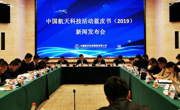 """探火星、落月球、空间站……中国航天将迎来""""超级2020"""""""