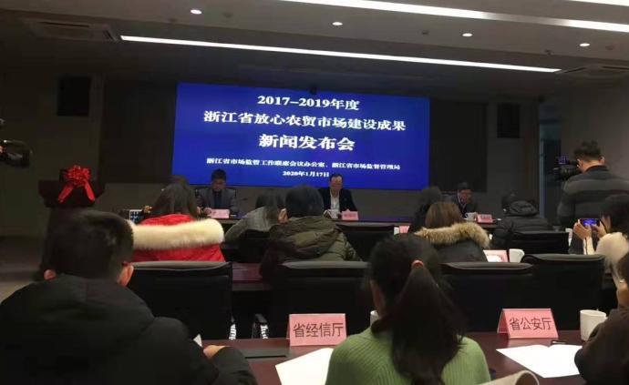 浙江農貿市場公號上線:每日公示全省菜場菜價和食品安全情況