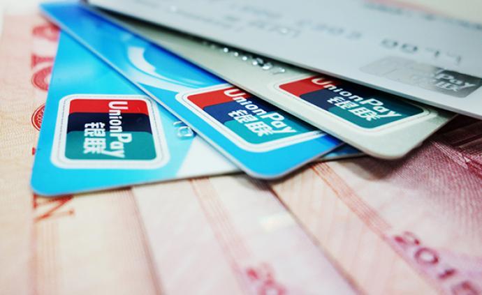 新版征信报告要来了:丰富了基本信息和信贷信息内容