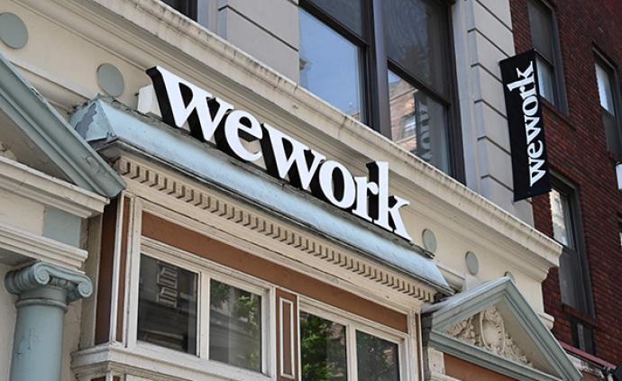 WeWork考虑出售中国分部多数股权,估值约10亿美元