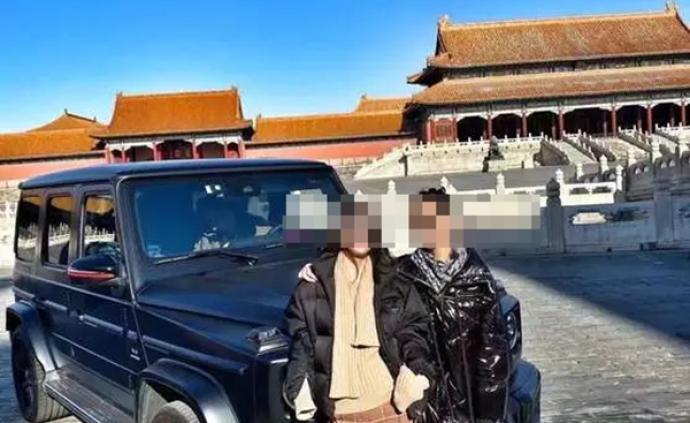 """馬上評丨是誰把豪車放進故宮""""撒野""""的?"""