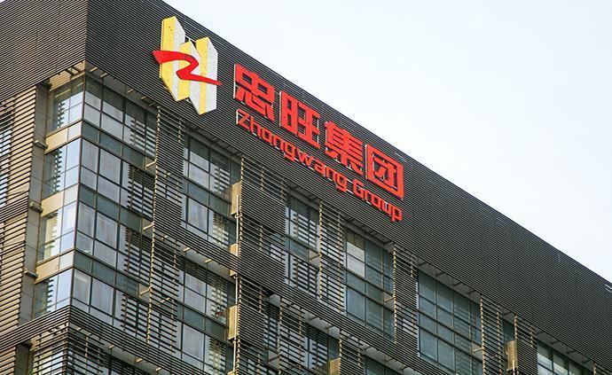 中國忠旺:@露小寶 LL發布的房產與忠旺或劉忠田均無關系