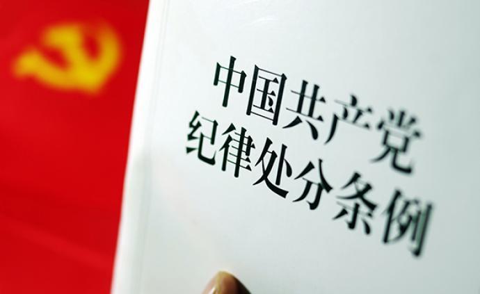 甘肃公安厅治安管理局原局长被开除党籍:担心被查,长期烧香