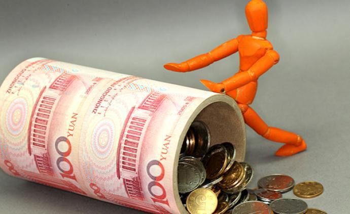 加强金融衍生业务管理通知下发,国务院国资委有关负责人答疑