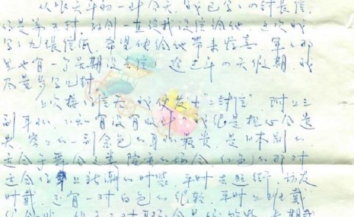 春节家书︱1985年:来自香港的新潮