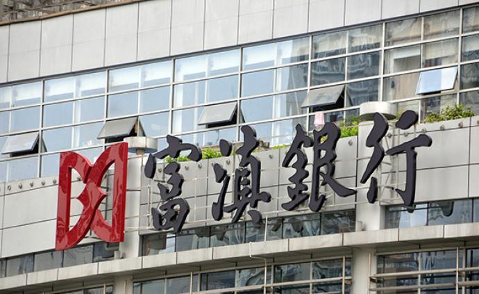 云南富滇银行去年前三季度净利润降七成,新行长面临哪些挑战