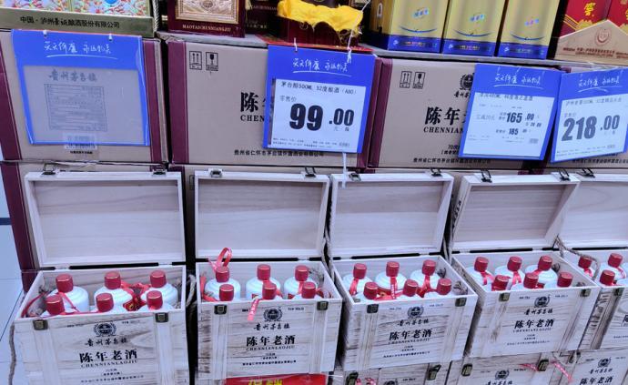 节前白酒市场走访:中低端酒促销忙,平价茅台仍一瓶难求