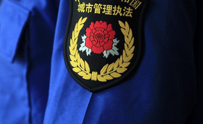"""安徽宿州城管就""""7人因穿睡衣出行被曝光""""致歉:已主动撤稿"""