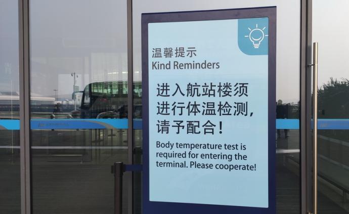 武汉天河机场、武汉站等枢纽加装新型红外测温仪